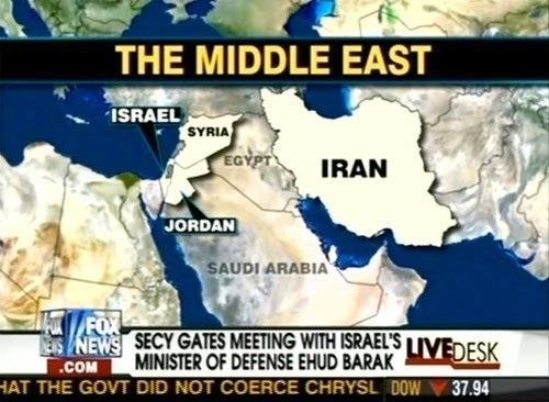 Fox-news-doesnt-know-where-egy