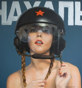 Women-of-the-Revolution_8.jpg